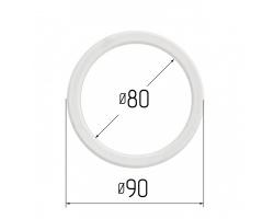 Rondelle De Renfort Ø 80 mm